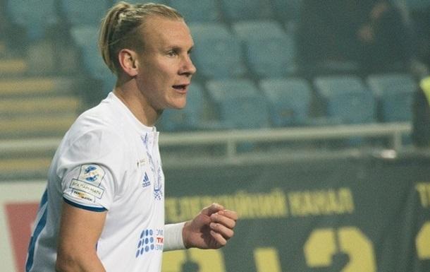 Защитника Динамо лишили водительского удостоверения