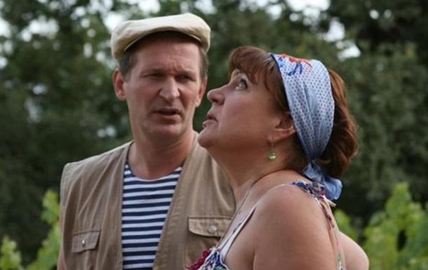Актерам из сериала Сваты запретили въезд в Украину