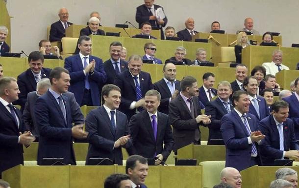 Депутаты Дум