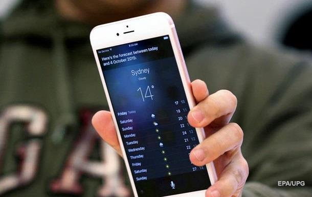 Apple начала продавать восстановленные iPhone 6S и 6S Plus