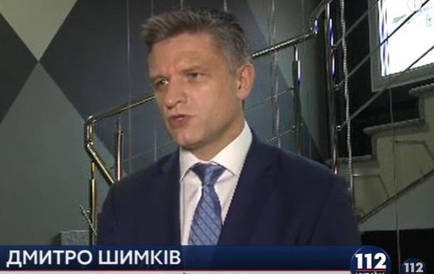 Дмитрий Шимкив напомнил, что у Украины есть много друзей в США
