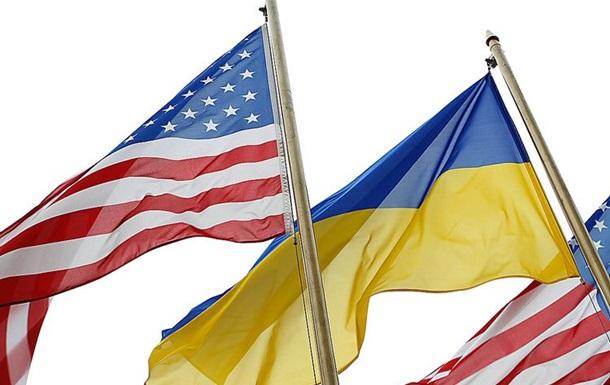 Українська влада програла від виборів президента США, а український народ виграв