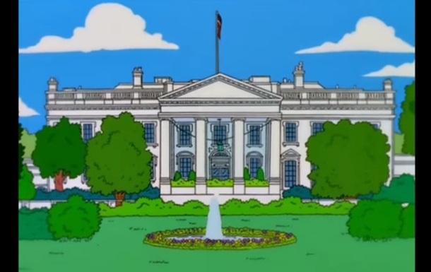 Симпсоны предсказали победу Трампа на выборах