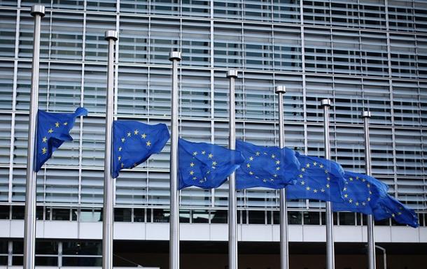 В ЕС собирают спецвстречу из-за победы Трампа