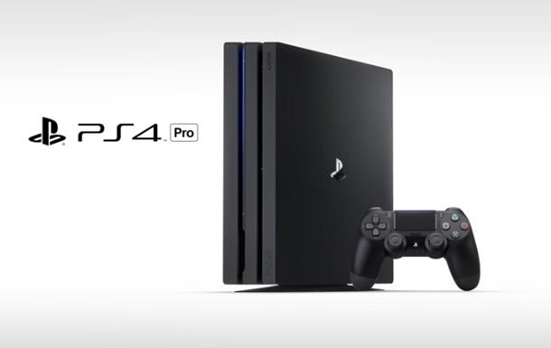 В реализацию поступила консоль Сони PS 4 Pro