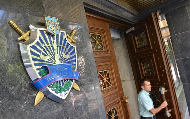 ГПУ обязали открыть дело по докладу ООН - экс-замгенпроекурора