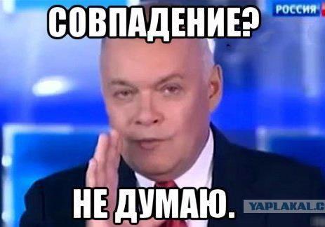 Новая мишень Кремля, Захарченко, спасает  шкуру ...