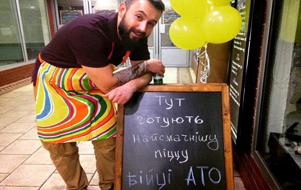В Киеве закрывается пиццерия, в которой работали бойцы АТО