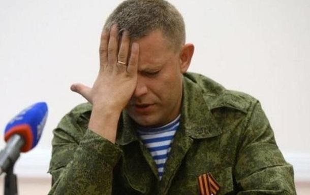 Захарченко «порешал» или как неудачно ткнуть пальцем в небо