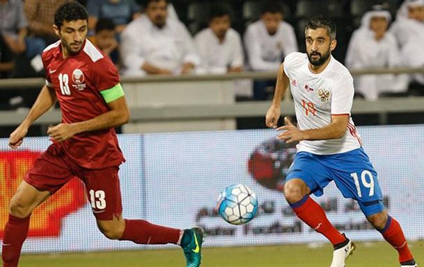 Россия проиграла в битве хозяев чемпионатов мира
