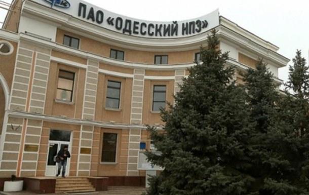 Одесский НПЗ выигрывает у рейдеров