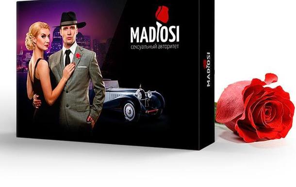 Мадиоси: цена от 234 грн!