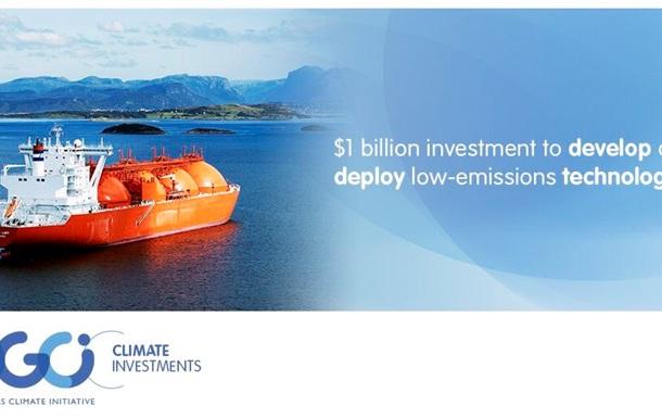 OGCI вместе с Total инвестирует $1 млрд в окружающую среду