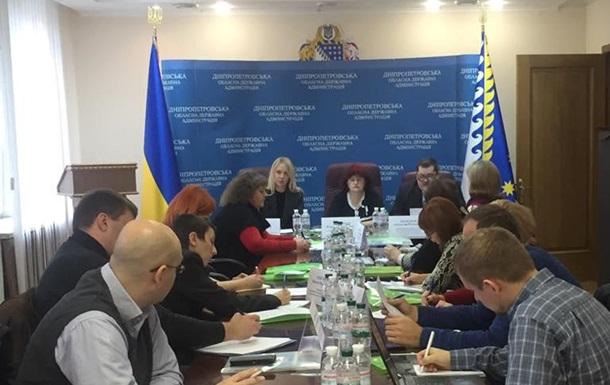 Що відбулося на нараді у голови Дніпропетровської ОДА В.М.Резніченко .