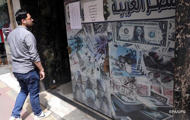 МВФ выделит 12 миллиардов долларов Египту