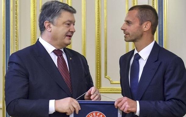 Порошенко: позиция УЕФА по Крыму остается неизменной