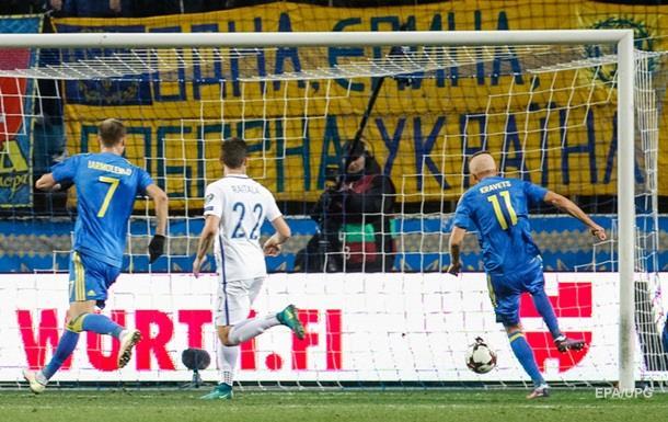 Итоги 12.11: Газ в Геническ, гол в ворота финнов