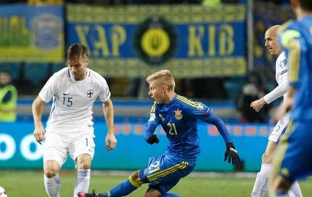 Украина - Финляндия. Обзор матча