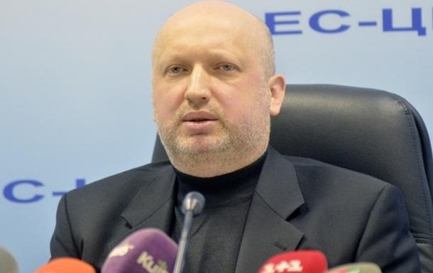 У Турчинова отвергают создание штаба  антимайдана