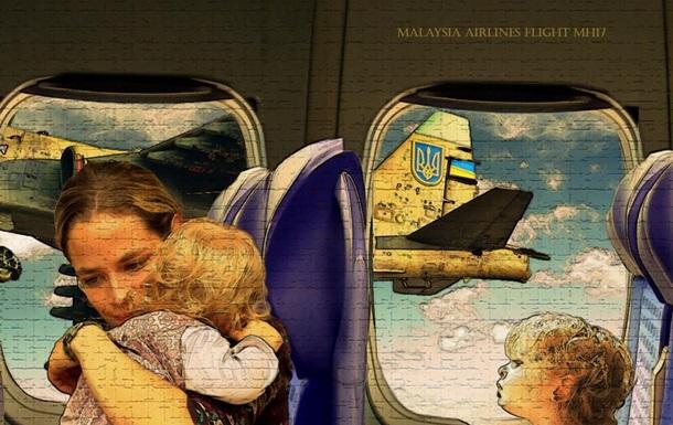 Независимое  расследование JIT о крушении Боинга MH17