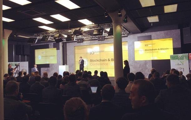 10 ноября 2016 прошла Главная  Блокчейн и Биткоин Конференция в России