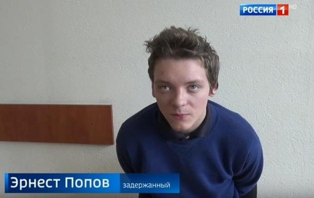 Киселев показал задержанных  за убийство Моторолы