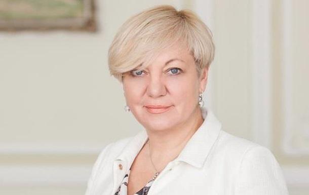 Гонтарева просит украинцев не поддаваться на манипуляции