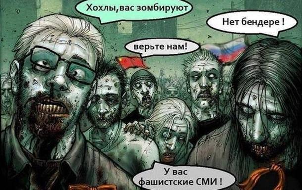 Как сепаратисты «промывают мозги» жителям Донбасса