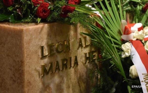 В Польше эксгумировали останки Леха Качинського