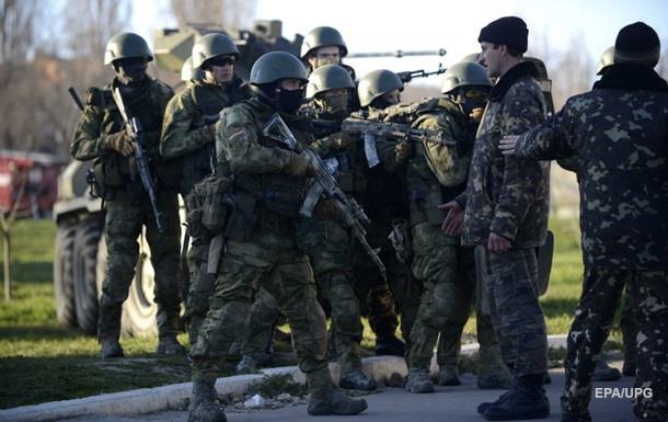Трибунал в Гааге назвал ситуацию в Крыму войной