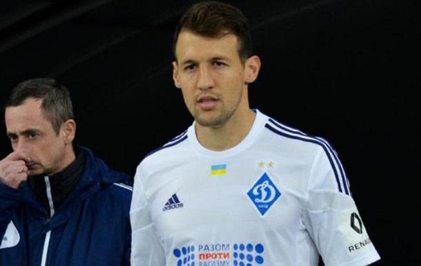 Защитник Динамо пропустит семь месяцев из-за травмы