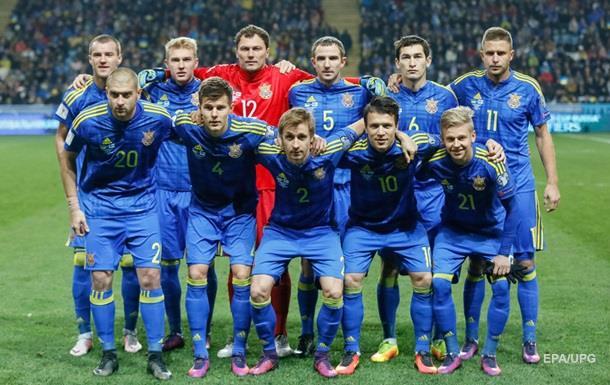 Украина - Сербия онлайн