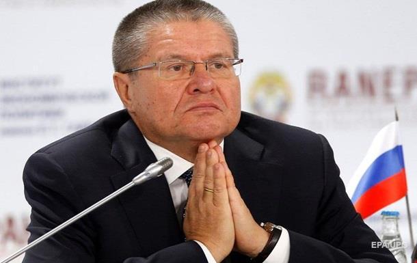 Министру экономики РФ предъявили обвинения