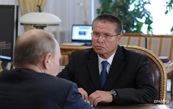 Задержание Улюкаева