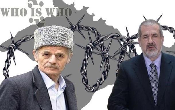 Меджлис украл жизнь у крымских татар