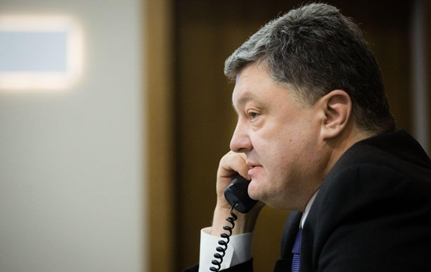 Порошенко поговорил с Трампом по телефону