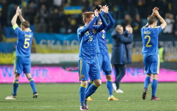 Украина - Сербия: результат