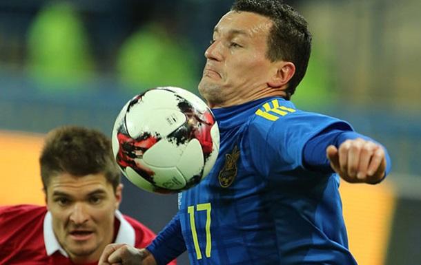 Федецкий – 25-й капитан в истории сборной