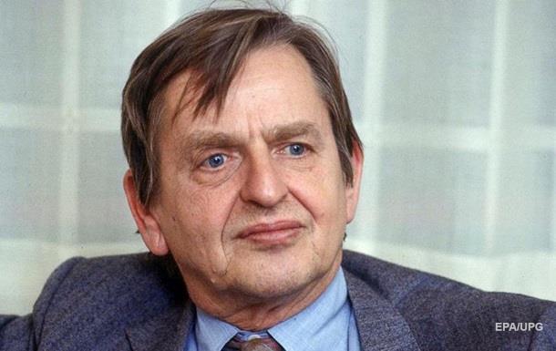 Швеция возобновляет расследование убийства премьера Улофа Пальме