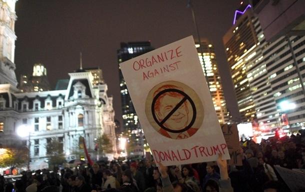 Протестующие в США объединились в альянс  Не мой президент