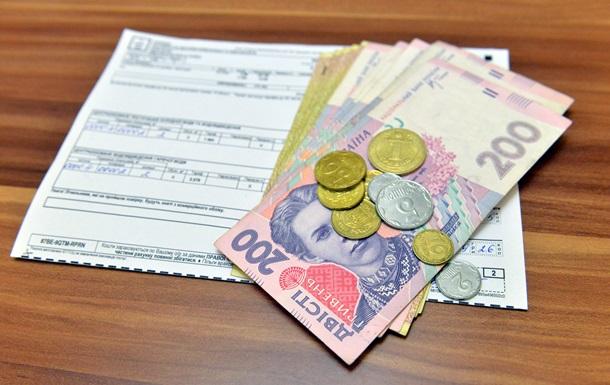 Платежки с ошибками получили 15% киевлян