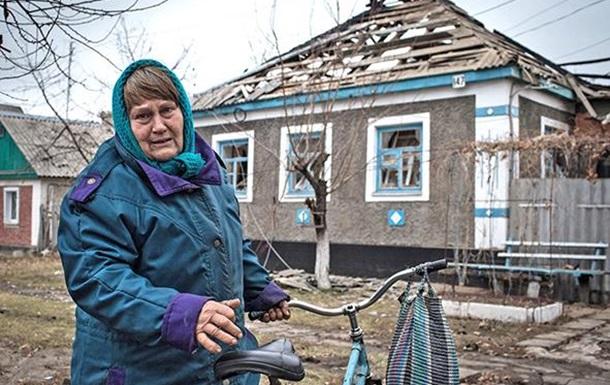 Вырабатывая стратегию реинтеграции Донбасса, Киев должен делать шаги навстречу
