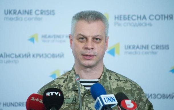 Минобороны: Снова кого-то назначили  украинским диверсантом