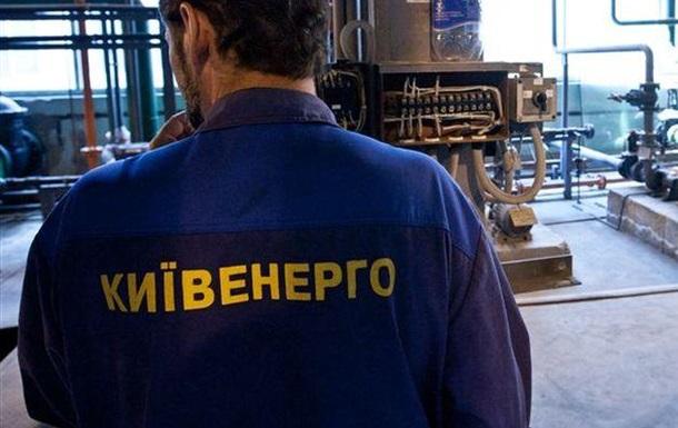 Киевэнерго не признает ошибки в счетах за тепло