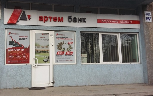 НБУ объявил о ликвидации еще одного банка