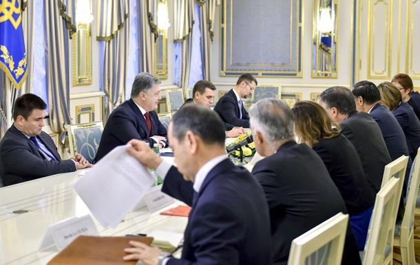 Послы стран G7 призвали Украину продолжить реформы