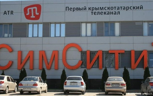 Народные избранники  открыли путь для снобжения деньгами  крымскотатарского канала  АТR