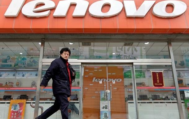 В России проверяют офис Lenovo
