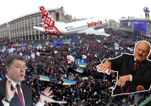 Приехали… Или как Украина из-за «Шатуна» с белорусами поссорилась