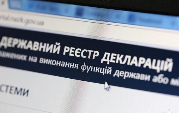 НАБУ завело первые дела по е-декларациям